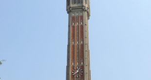 Copyright : Archive Zoom Sur Lille / Beffroi de l'Hôtel de Ville de Lille