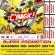 Foire aux Manèges 2014 : 1 ticket acheté = 1 ticket gratuit ce samedi 30 août 2014