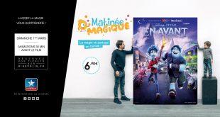 Gagnez vos places pour la Matinée Magique « En Avant » au Kinepolis Lomme le dimanche 01 mars 2020