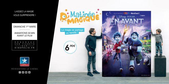 Gagnez vos places pour la Matinée Magique « En Avant » au Kinepolis Lomme le dimanche 01 mars 2020 à 10h45