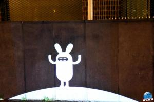 Video Mapping Festival 2019 - 215